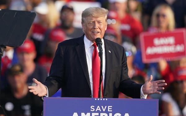 トランプ前米大統領は「フェイクニュース」という言葉をしばしば口にした=AP