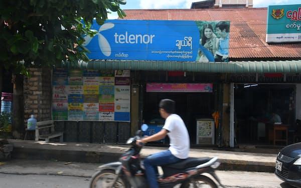 テレノールがミャンマー事業の売却を検討していると伝えられた(2018年、ミャンマー北東部シャン州)