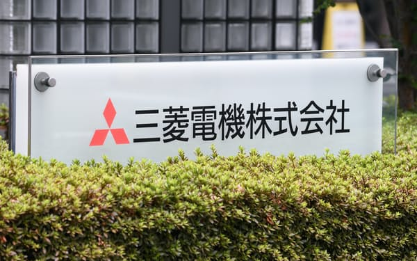 三菱電機本社の看板