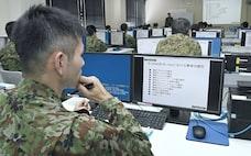 防衛省、サイバー人材増強 NTTなど民間も採用