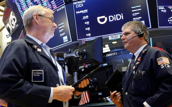 滴滴出行(ディディ)は6月30日に米ニューヨーク証券取引所に上場した=ロイター