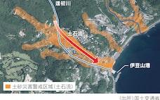 斜面の街・熱海、警告された土石流 12年に警戒区域指定