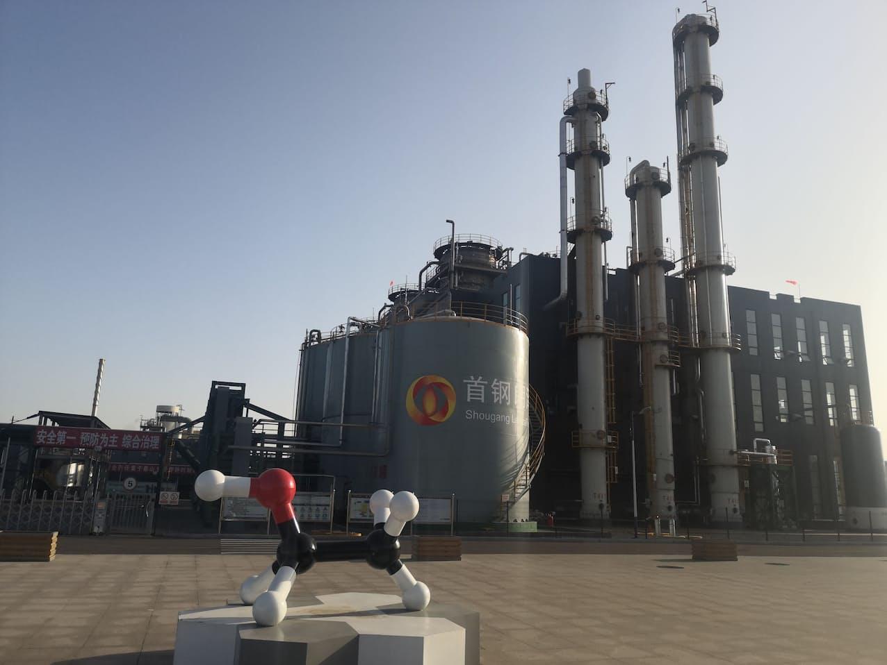 河北省で稼働中のエタノール製造プラント=ランザテックの中国合弁提供