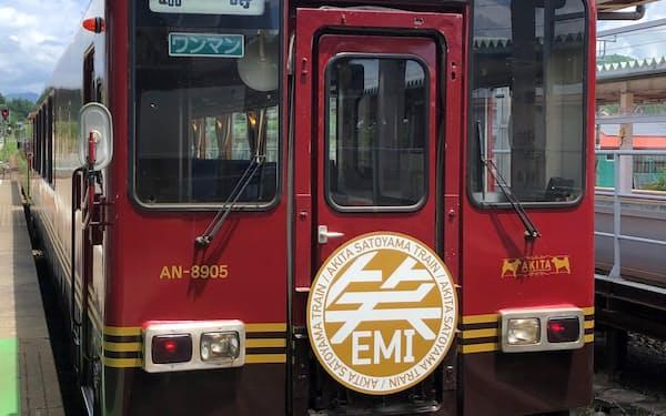 秋田内陸線が運行する観光列車「笑EMI」
