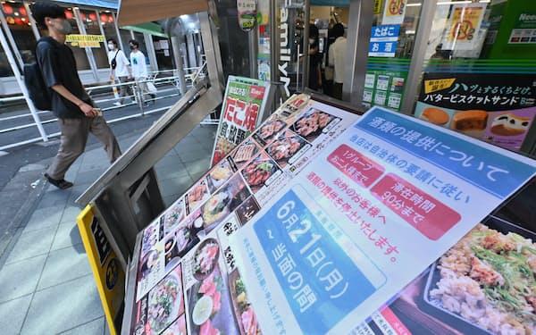 飲食店は、店内での酒類提供が一部解禁になり収益が改善した(6月、東京・渋谷)