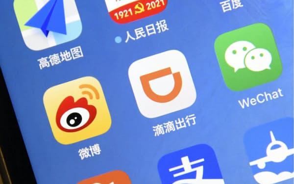 滴滴出行のスマートフォンアプリのアイコン(中央)=共同