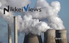 日銀、気候変動対策で新資金供給 中銀の中立性に一石