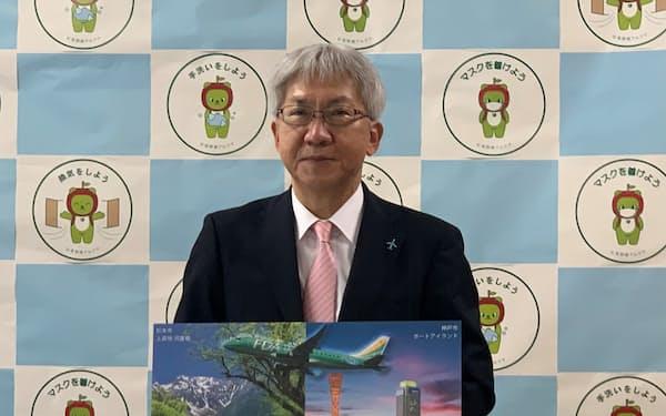 楠瀬俊一社長が長野県庁で会見した(5日)
