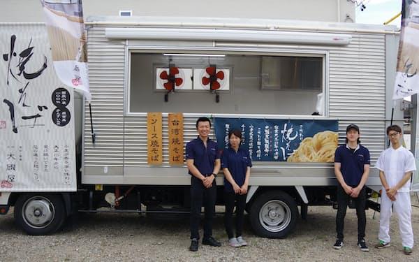 大磯屋製麺所のキッチンカーは1度に40食分を調理できる