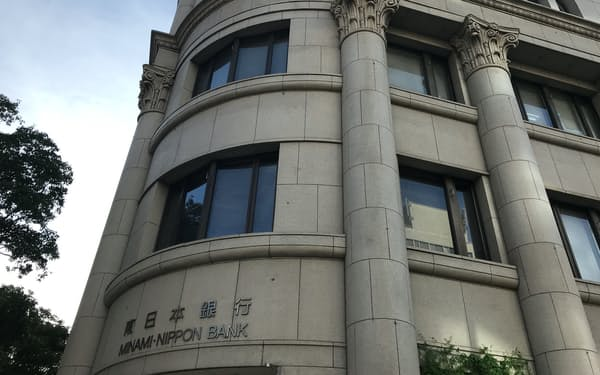 南日本銀行の本店(鹿児島市)
