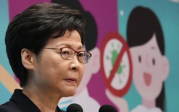 香港の林鄭月娥・行政長官は個人情報保護に関する規制強化を示唆していた=AP