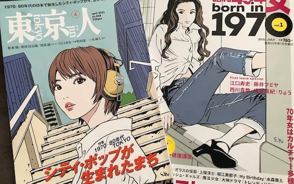 1980年代に活躍した漫画家、江口寿史氏のイラストを表紙にした雑誌が相次ぎ登場