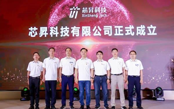 中国移動が設立した半導体新会社のメンバー(中国移動のグループ会社の公式SNSから)