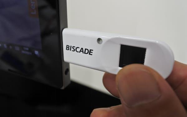 パスワードレス認証の例。USB端子で接続し、指紋認証する