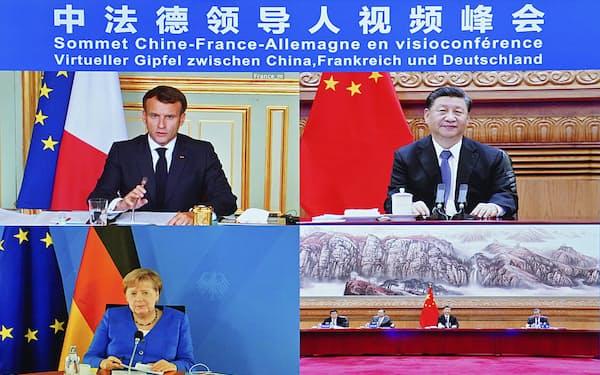 オンラインで協議する(左下から時計回りに)ドイツのメルケル首相、フランスのマクロン大統領、中国の習近平国家主席(5日)=新華社・共同