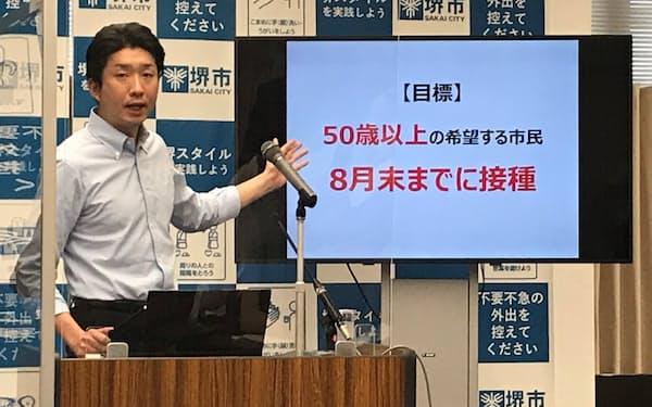 ワクチン供給量の確保を前提に新たな接種目標を示す永藤市長(6日、堺市)