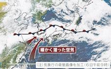 梅雨前線、南側で雲が発達 日本海側での停滞に注意