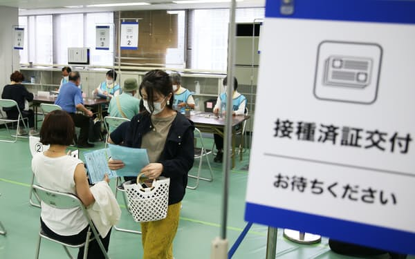 国の大規模接種センター(東京都千代田区)
