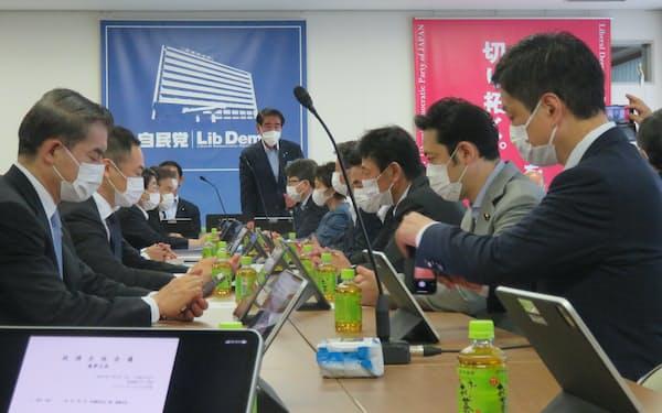 概算要求基準を議論した自民党の会合