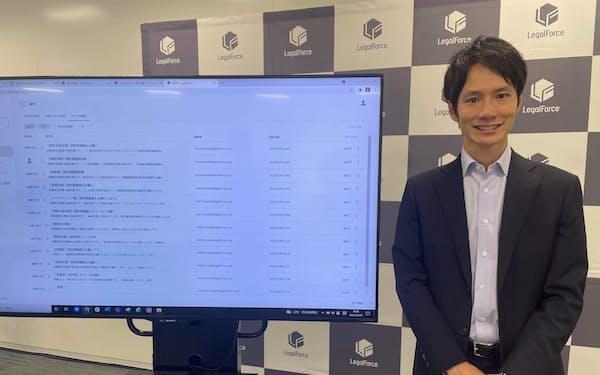 リーガルフォースの角田望最高経営責任者(CEO)は「案件から審査、管理まで扱えるようになる」と話す