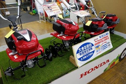 ジョイフル本田で展開される、ホンダの耕運機の販売スペース