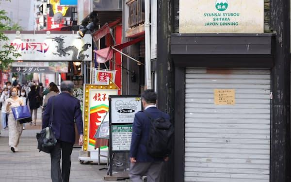 人通りの少ない繁華街(5月、名古屋市中区)