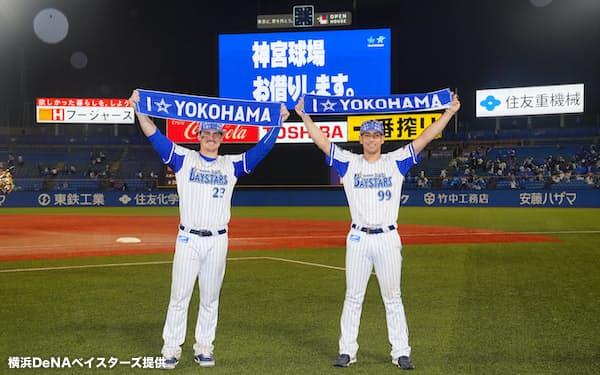 6月30日の試合後、スクリーンに映し出された「神宮球場お借りします。」の文字=球団提供