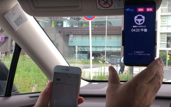 カード状の機器(左上)を車内に置き、走行中は業務用スマホ(右)の画面をロックする