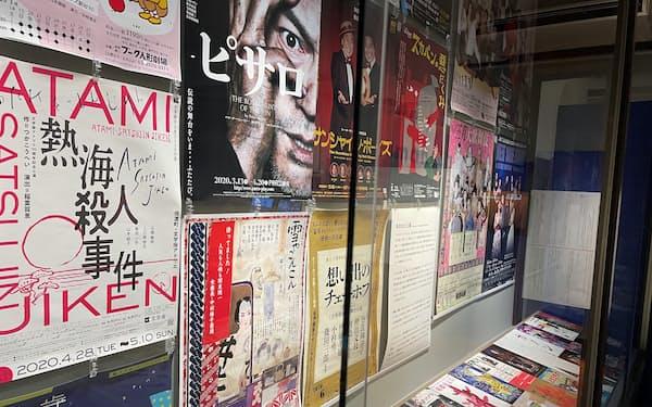 中止・延期となった公演のチラシやポスター(東京都新宿区の早稲田大学演劇博物館)