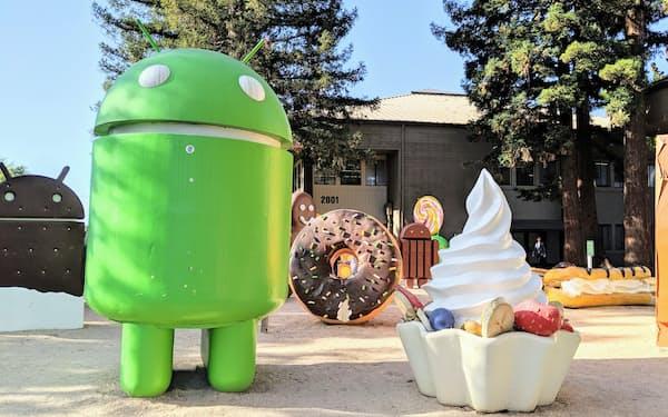 当局はアプリ配信サービスの「独占」を問題視した(米カリフォルニア州マウンテンビュー市のグーグル本社)