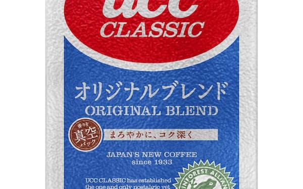 家庭用レギュラーコーヒーを約20%値上げする