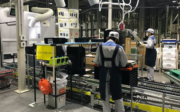 ダイキン工業は空気清浄機の国内生産を拡大する(滋賀県草津市)