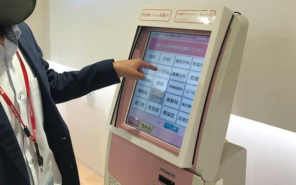 赤外線が指の動きを検知し、モニターに触らず操作できる