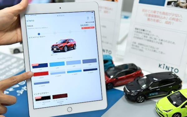 定額新車サービス「KINTO」KINTO