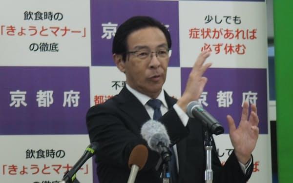 記者会見する西脇隆俊知事(8日、京都府庁)