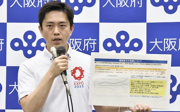 感染拡大の兆候について説明する吉村洋文知事(8日午後、大阪市)=共同