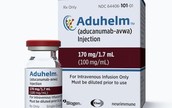 米バイオジェンとエーザイが共同開発した「アデュヘルム」(バイオジェン提供=AP)