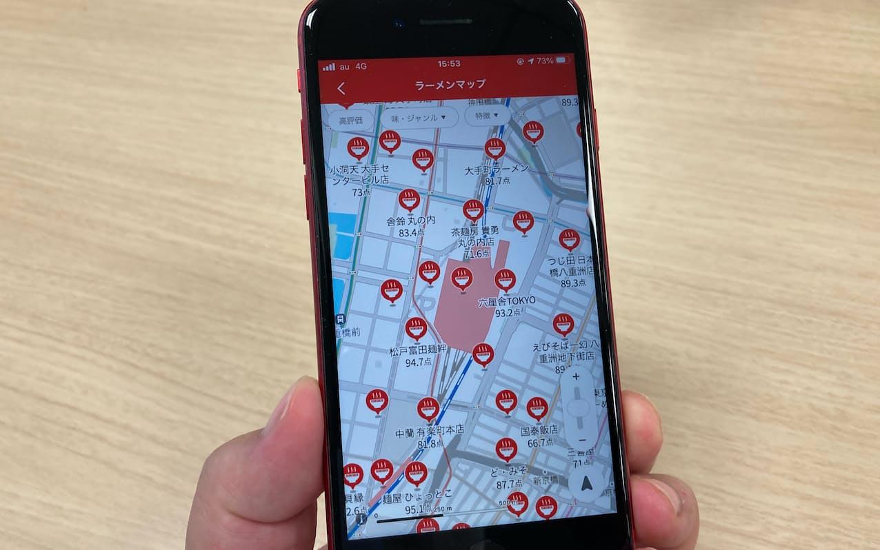 ヤフーはスマホ用の地図アプリにラーメン店の検索に特化した機能を追加した