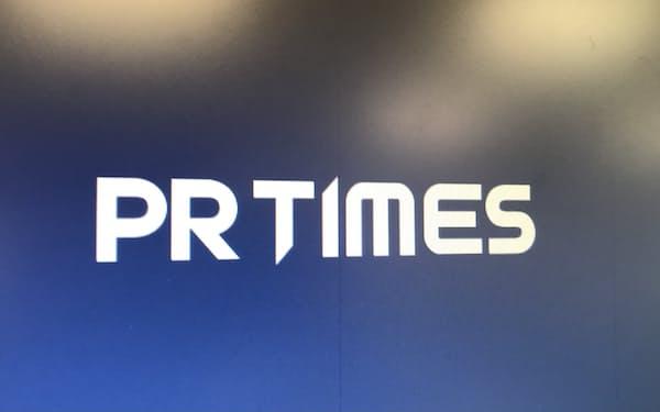 PR TIMESは会員企業の発表前情報への不正アクセスを公表した