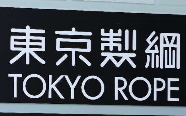 東京製綱の看板