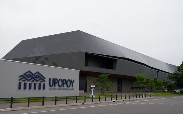 ウポポイは開業から1年を迎えた(北海道白老町)
