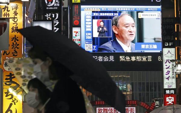 再発令が決まった8日、公表された6月の景気ウオッチャー調査では東京だけ先行き指標が低下した=共同