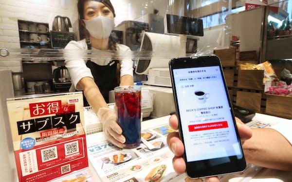 JR東日本が試験的に始めたSuica通勤定期券利用者向けのサブスク。会員になればコーヒーの定額制サービスが受けられる(JR秋葉原駅)