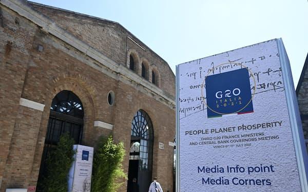 20カ国・地域(G20)財務相・中央銀行総裁会議の会場=9日、イタリア北部ベネチア(共同)