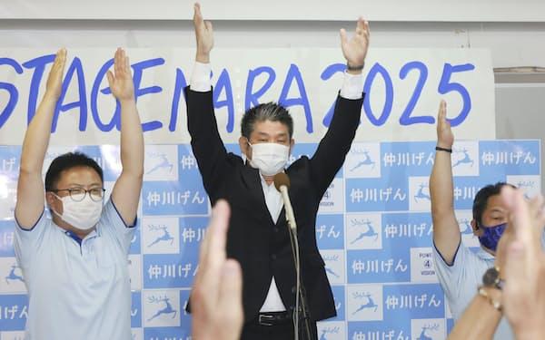奈良市長選で当選確実となり万歳する仲川氏(11日夜、奈良市)=共同