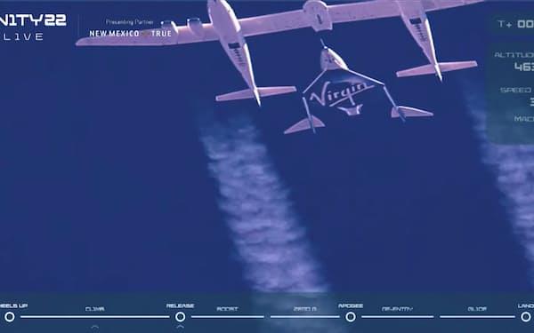母船から切り離され宇宙空間へ向かうヴァージン・ギャラクティックの宇宙船(11日)=ロイター