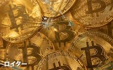 ビットコイン採掘、規制強化で脱中国 価格乱高下の一因