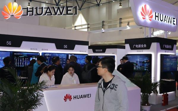 ファーウェイは米制裁下でも一定の事業規模を維持している(北京で開いた通信技術の展示会)