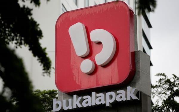 ブカラパックは地元ジャカルタ市場に上場する=ロイター
