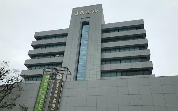 JA群馬中央会=前橋市=は県内のJAに信用事業店舗の統廃合を促していた